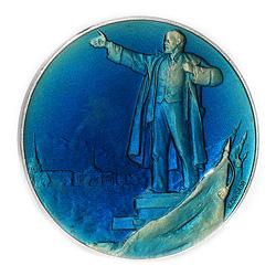 Медаль Рожденный в Ленинграде