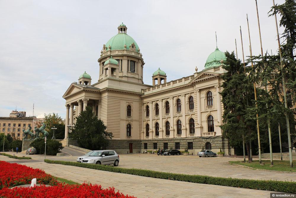 Фото Народной Скупщины Сербии в Белграде