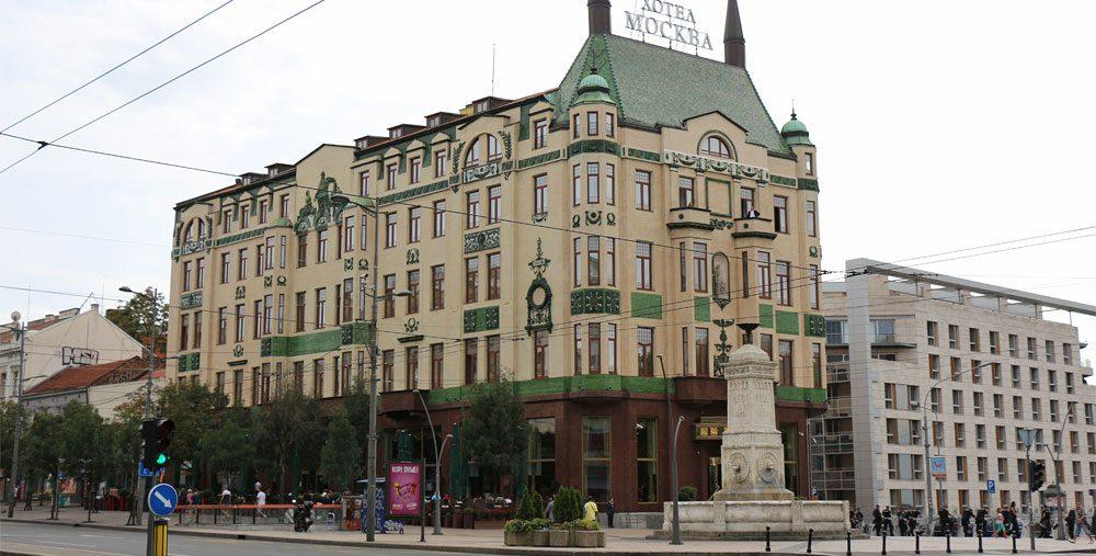 Фото отеля Москва в Белграде