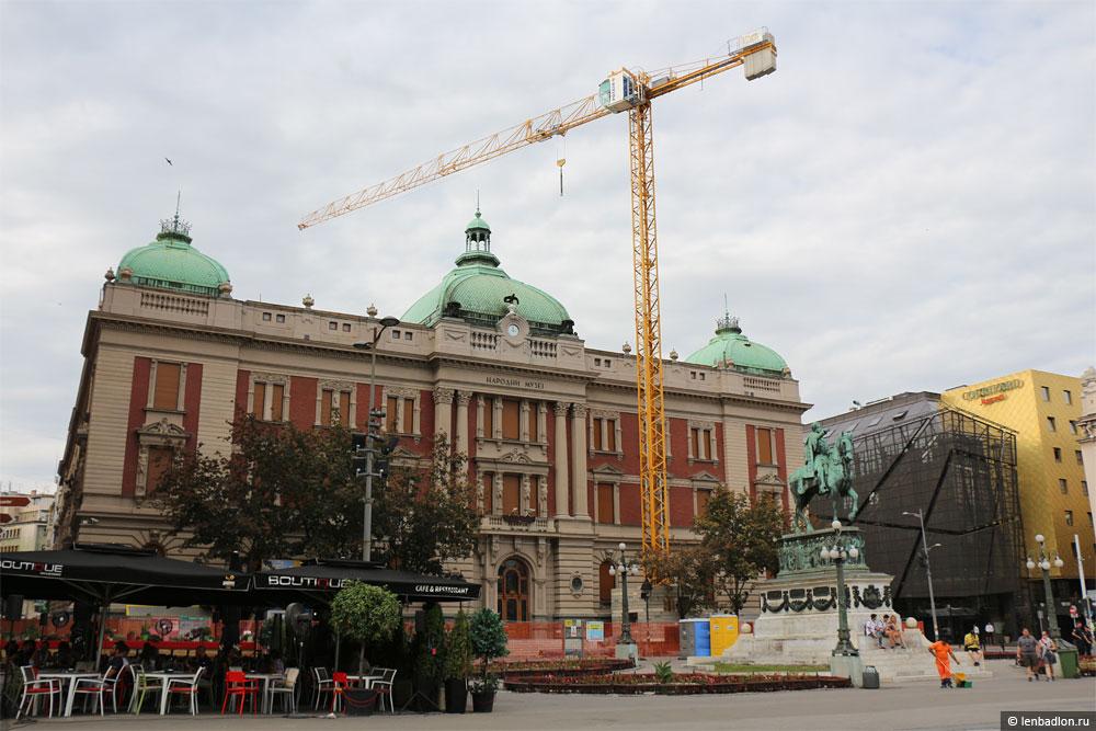 Фото Национального музея Сербии в Белграде