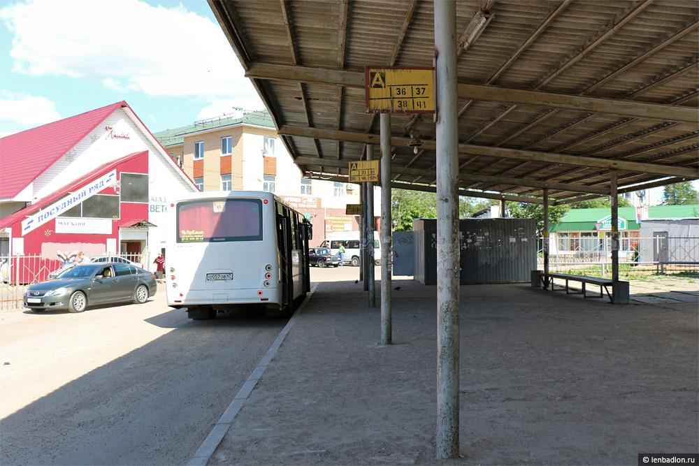 Автостанция в Волосово