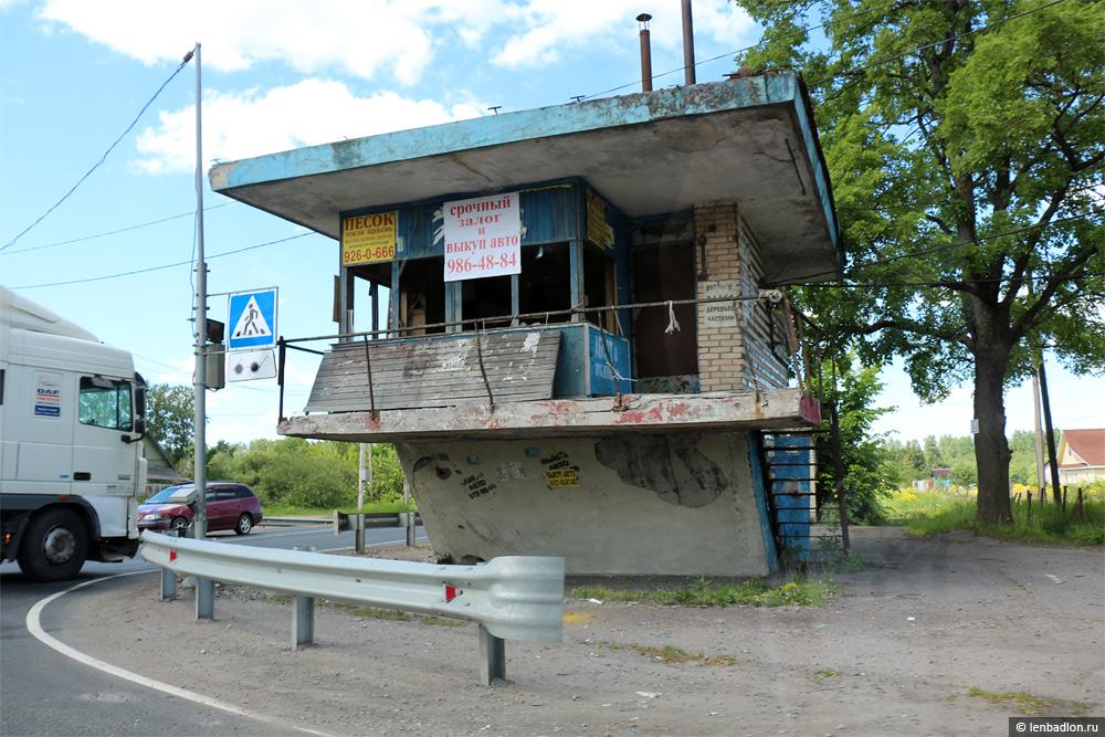 Бывший пост ДПС в Черемыкино