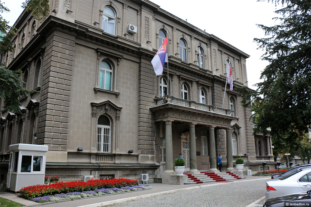 Фото дворца в Белграде
