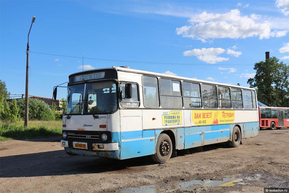 Фото автобуса Икарус в Кингисеппе