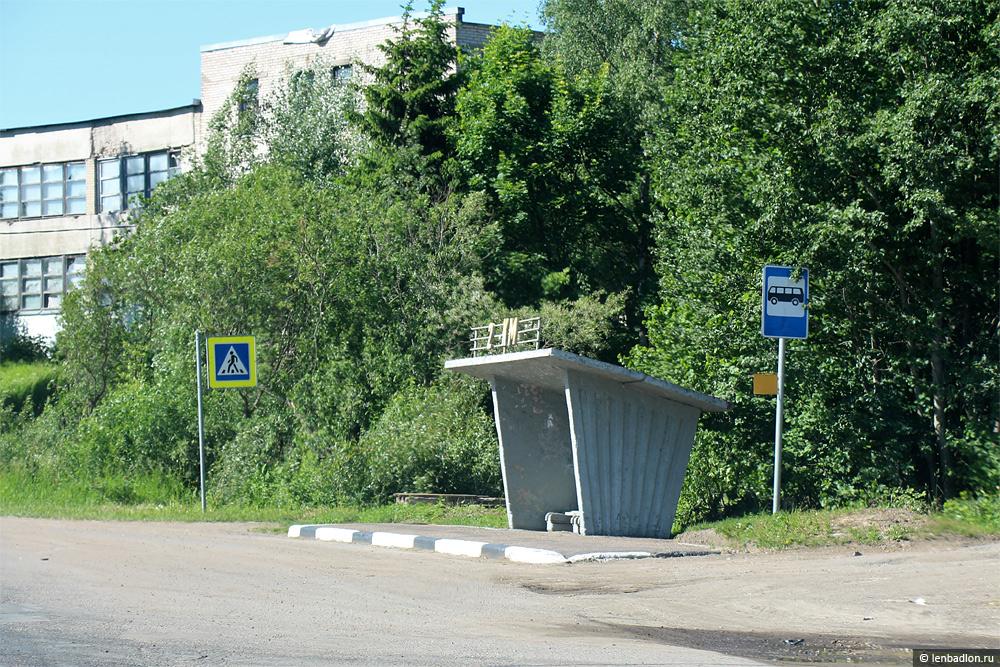 Фото автобусной остановки в Кингисеппе