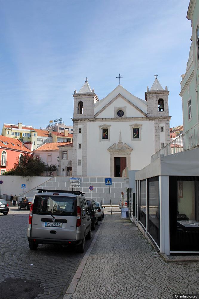 Собор в Лиссабоне