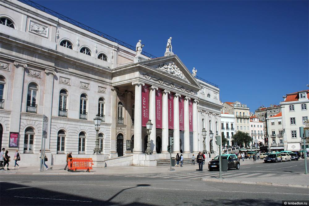 Национальный театр королевы Марии II