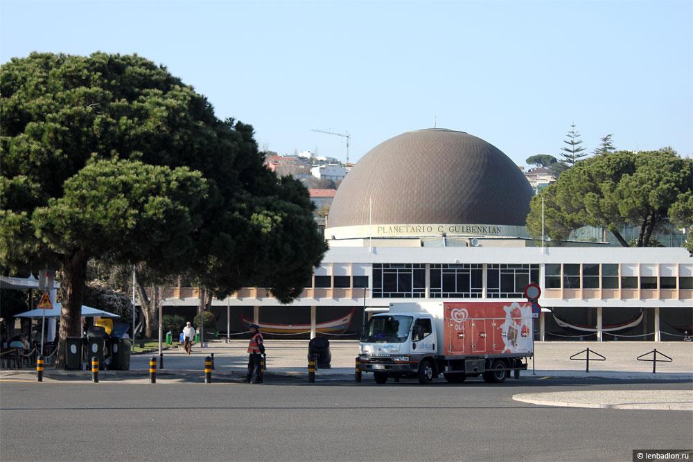 Фото планетария в Лиссабоне