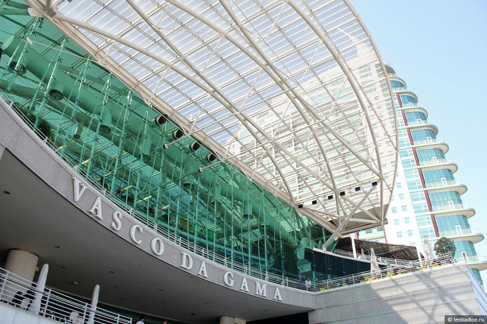 Торговый центр Васко да Гама