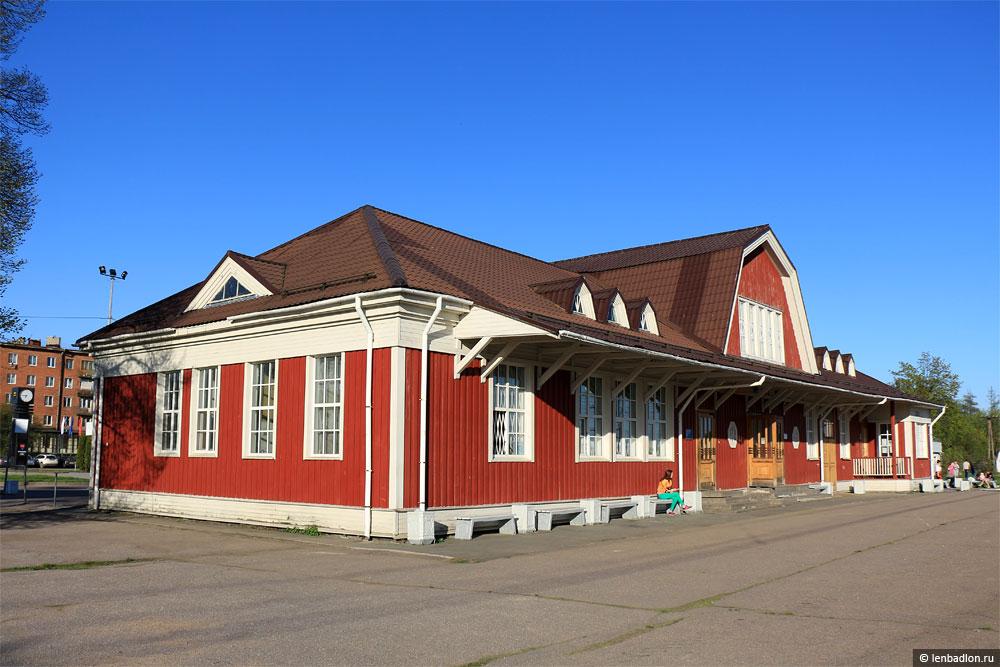 Фото железнодорожного вокзала Приозерска