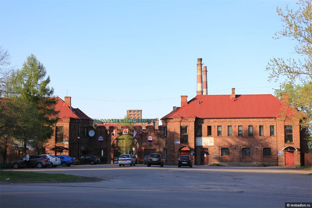 Фото бывшего завода Oy Waldhof Ab