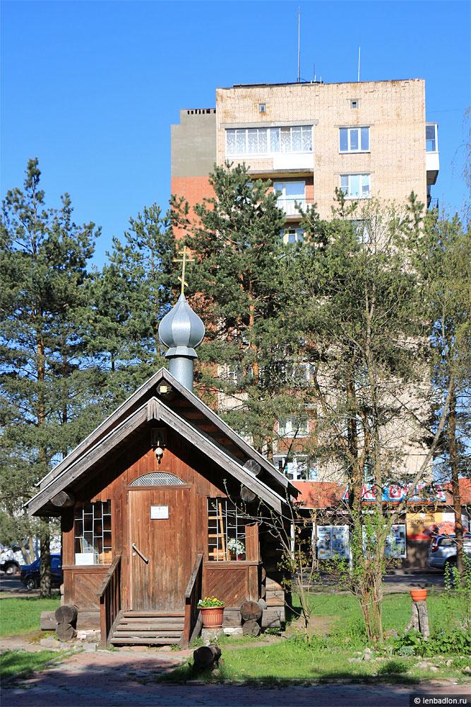 Фото часовни в Приозерске