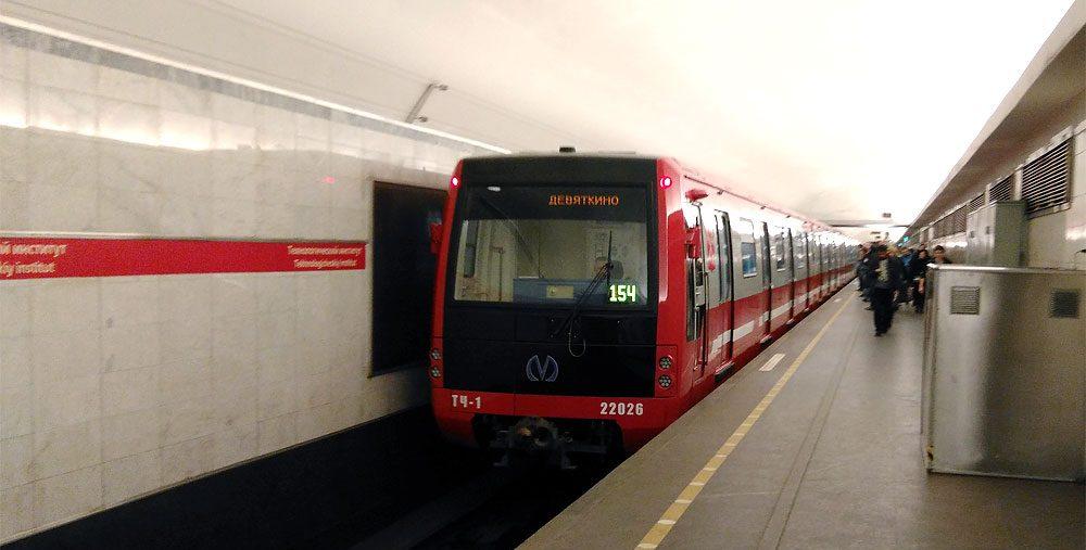 Поезд метро модели 81-722.1