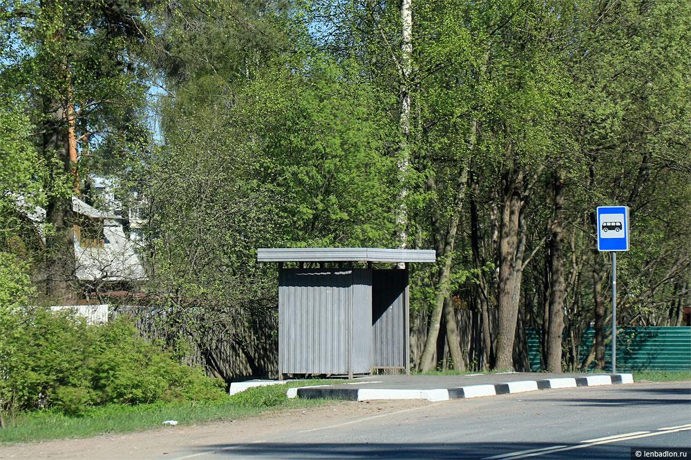 Фото автобусной остановки