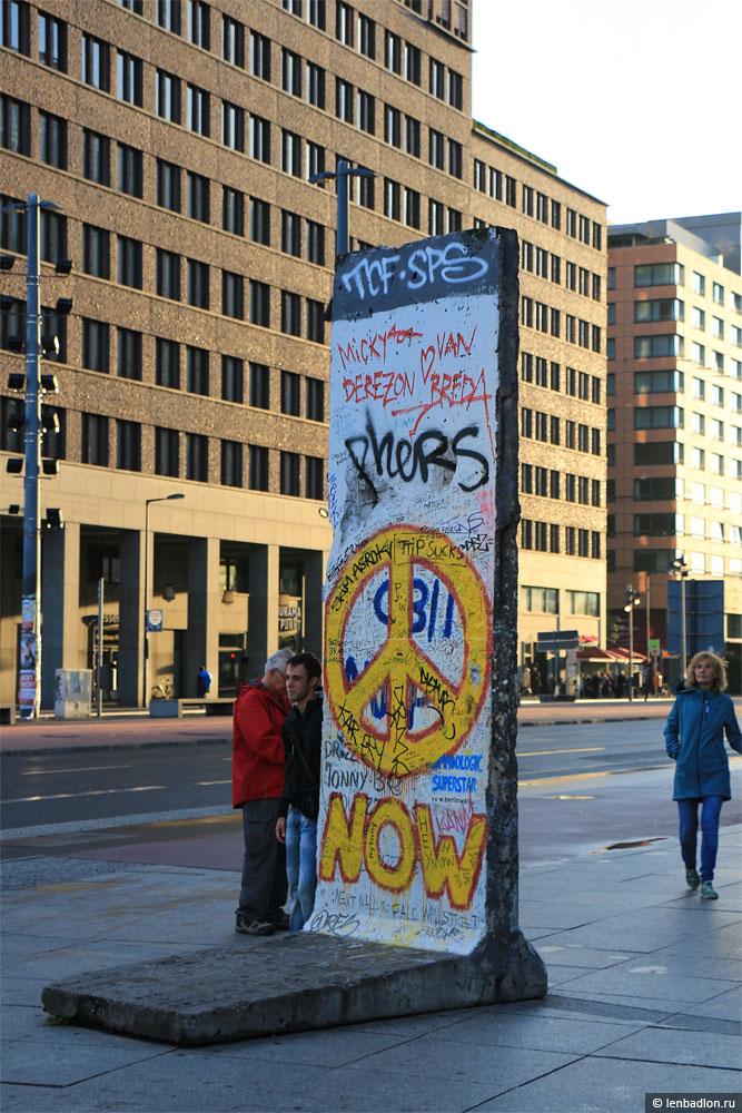 Фото фрагментов Берлинской стены