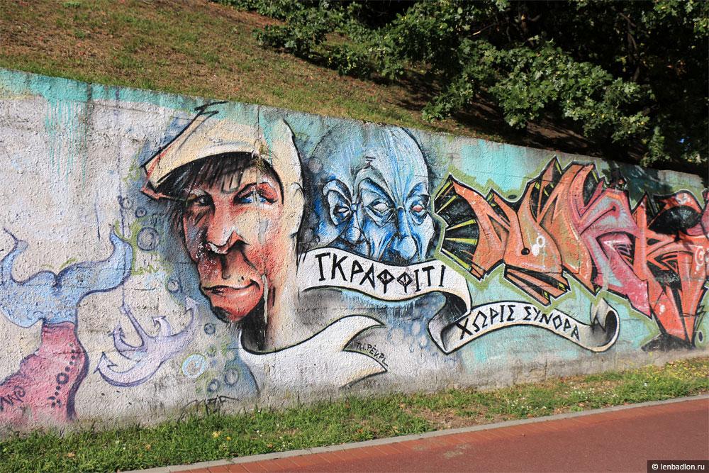 Граффити в Щецине, Польша