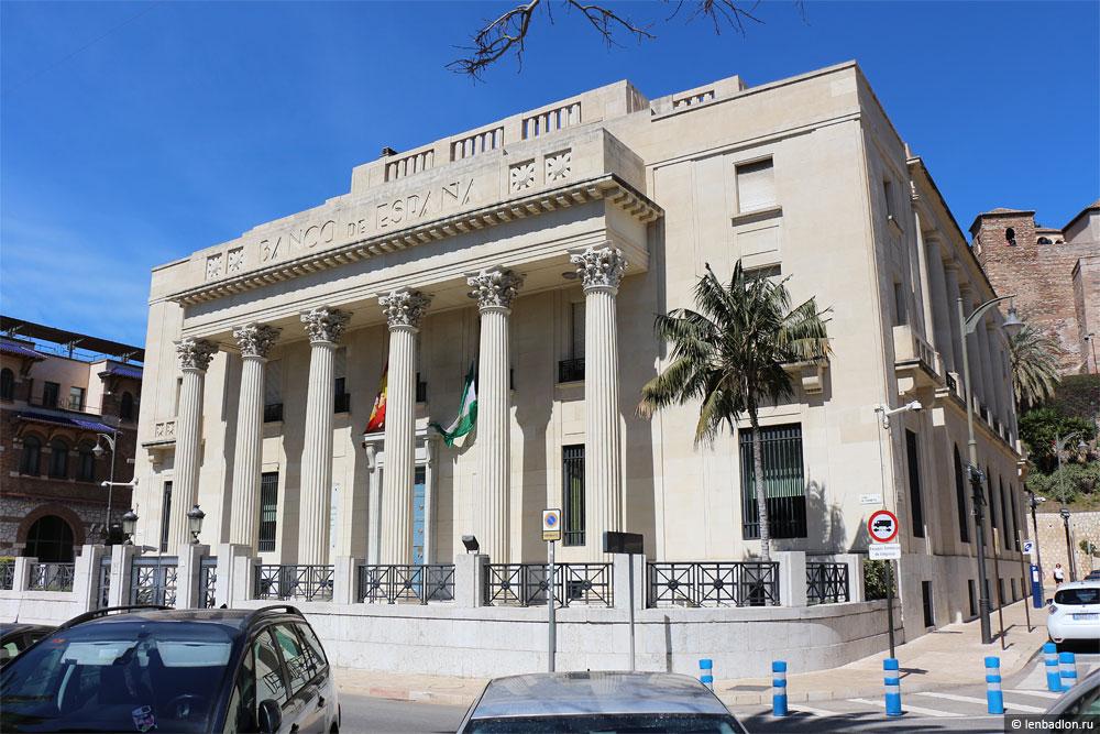 Банк Испании в Малаге фото