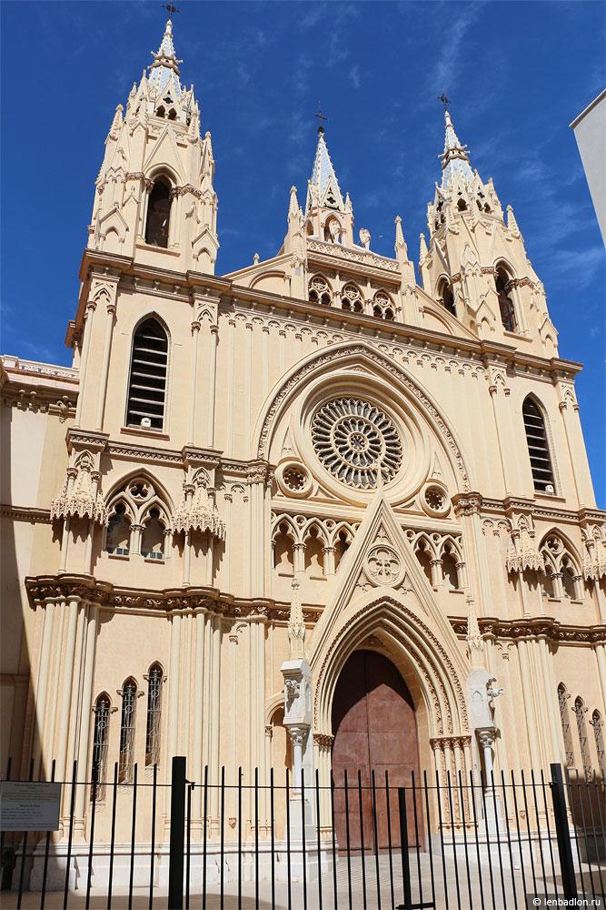 Фото собора в Малаге