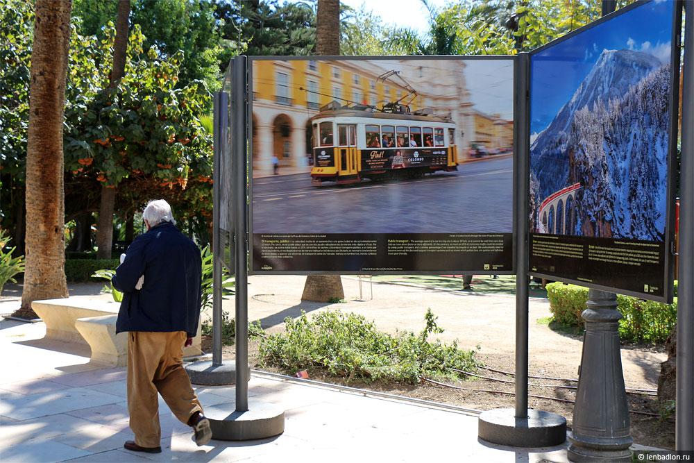 Фотовыставка в Малаге