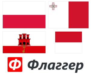 Флаггер - флаги стран Европы