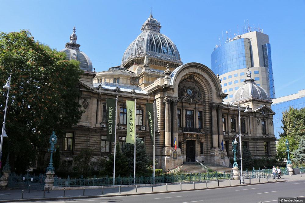 Здание банка CEC в Бухаресте