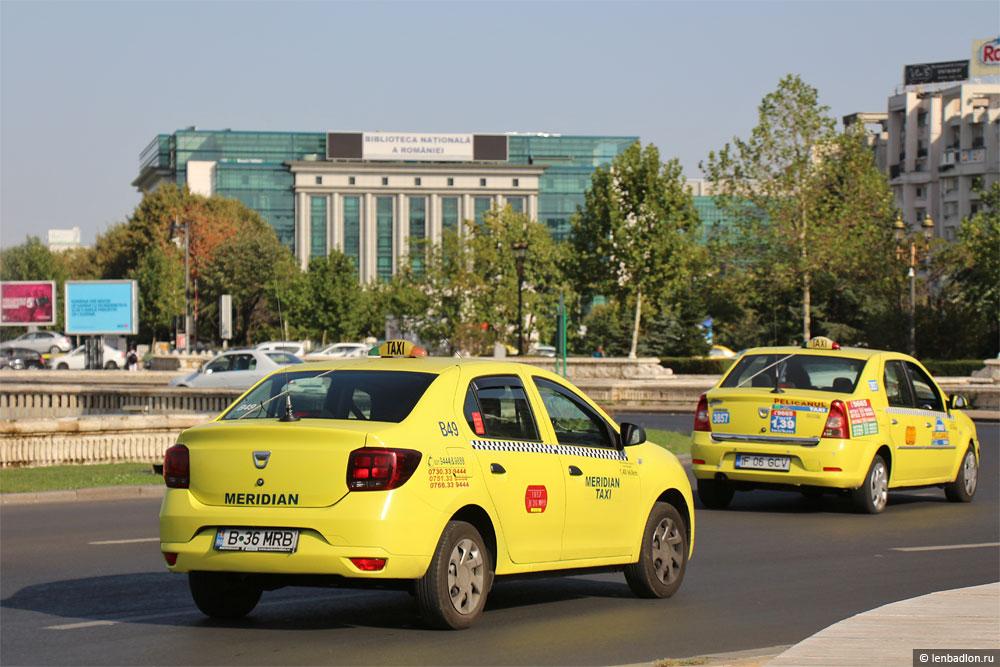 Фото такси в Бухаресте