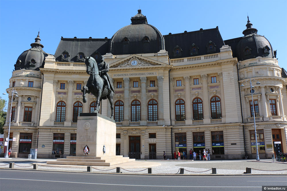 Фото здания в Бухаресте, Румыния
