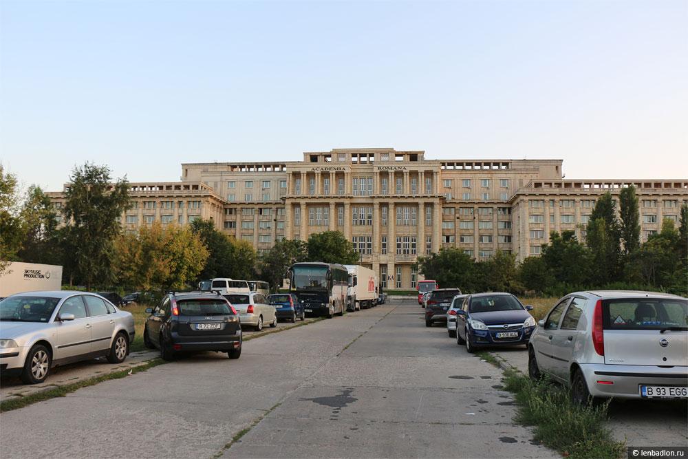 Румынская академия в Бухаресте