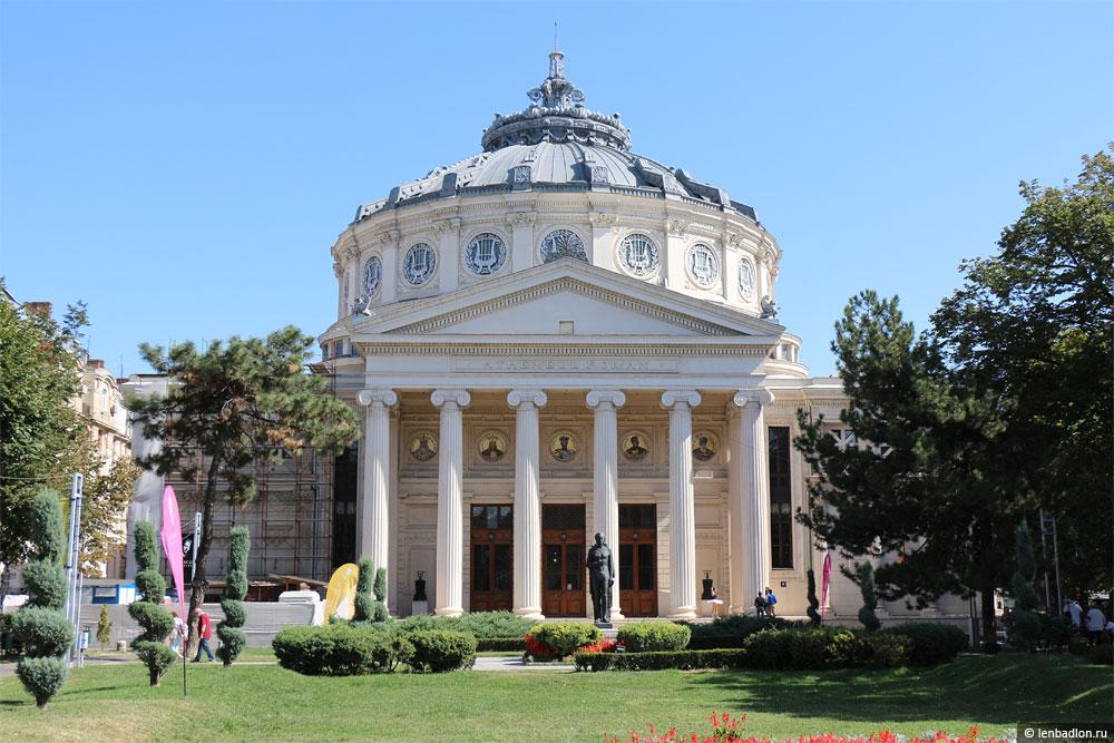 Концертный зал Румынский атенеум