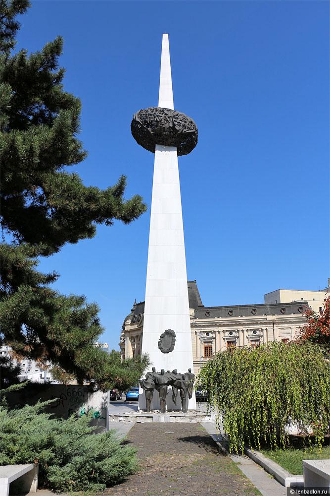 Фото мемориала в Бухаресте, Румыния