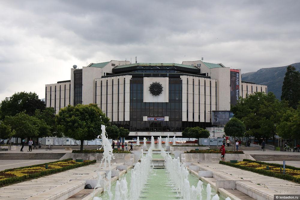 Национальный дворец культуры Софии