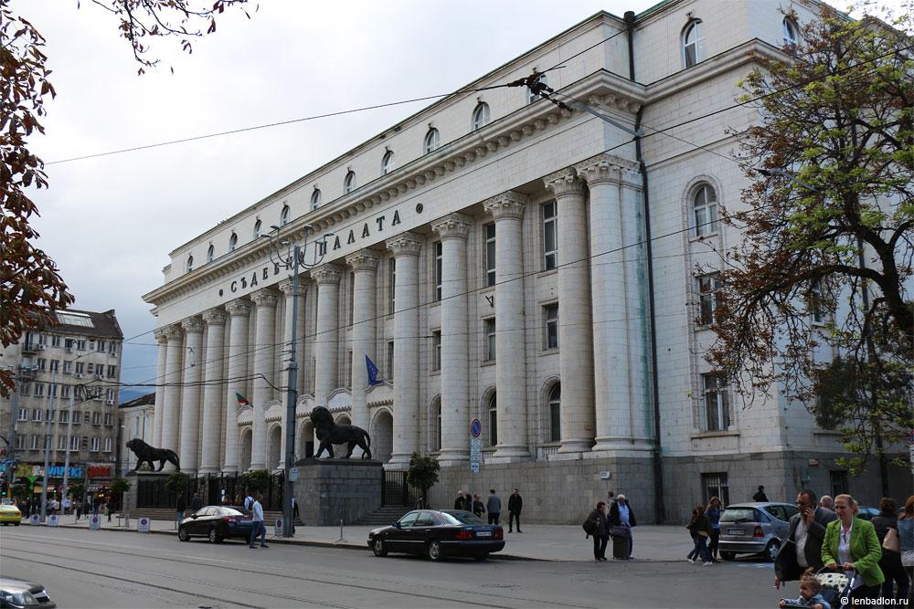 Здание суда в Софии, Болгария