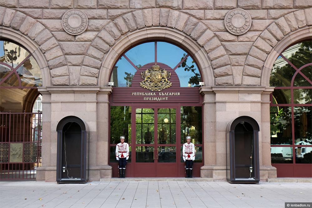 Здание администрации президента Болгарии