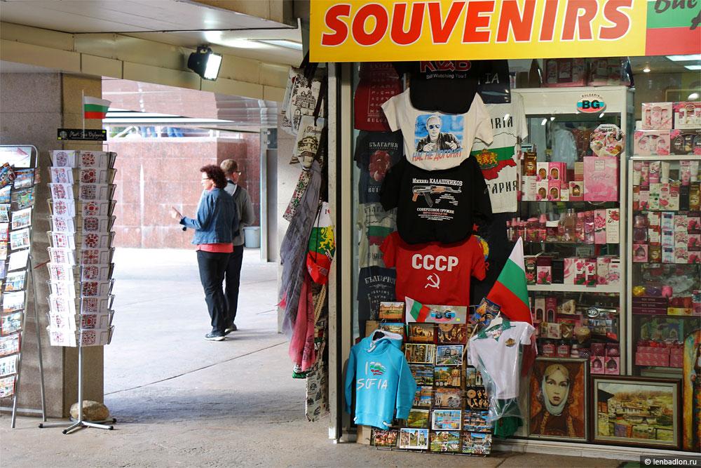 Фото сувениров в Болгарии