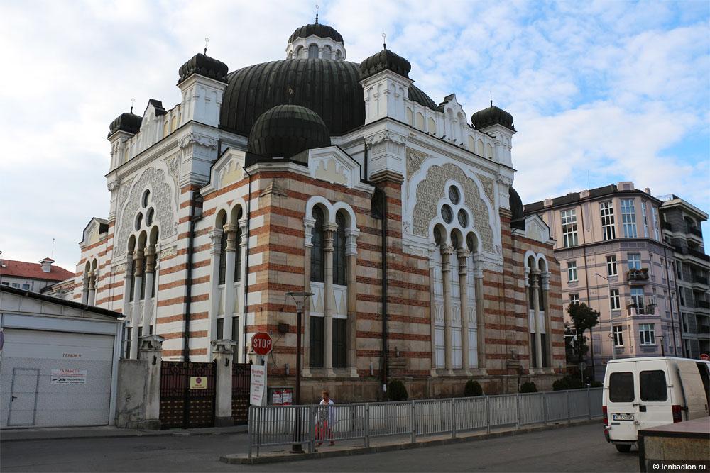 Софийская синагога фото