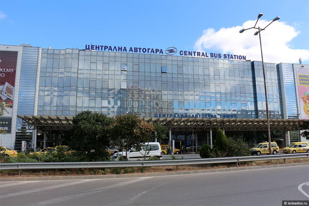 Фото автовокзала Софии