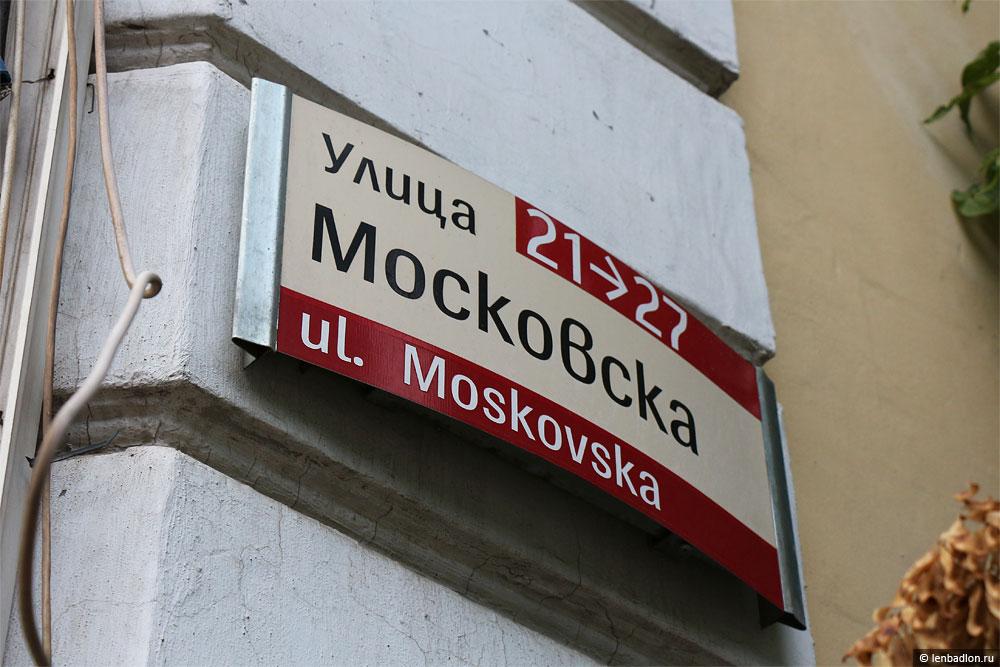Указатель улицы в Софии фото