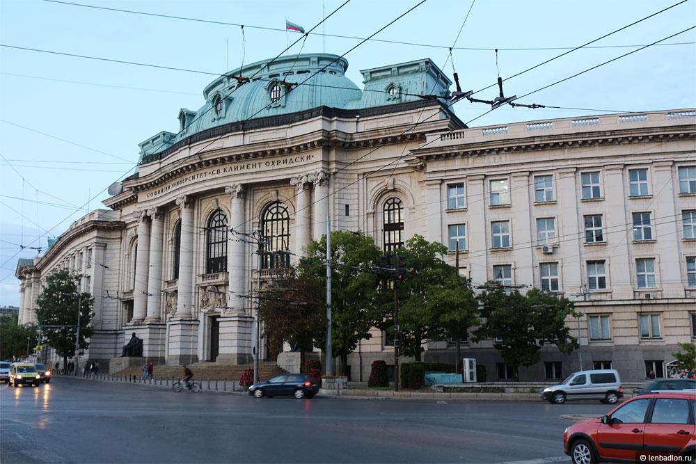Софийский университет фото