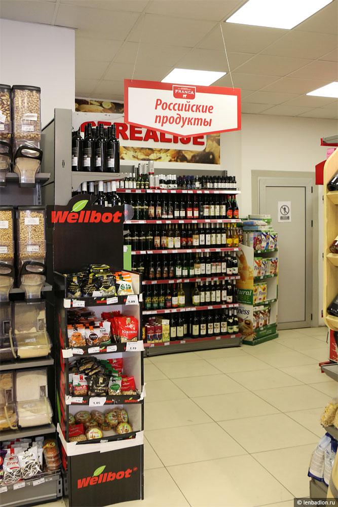 Магазин в Будве фото
