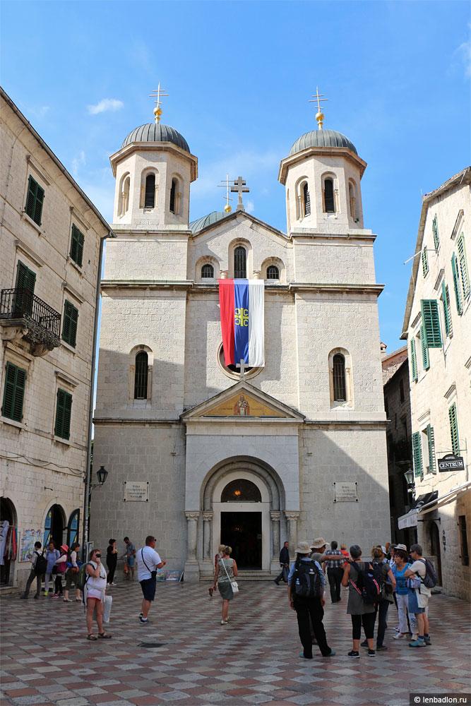 Соборная церковь Святого Николы