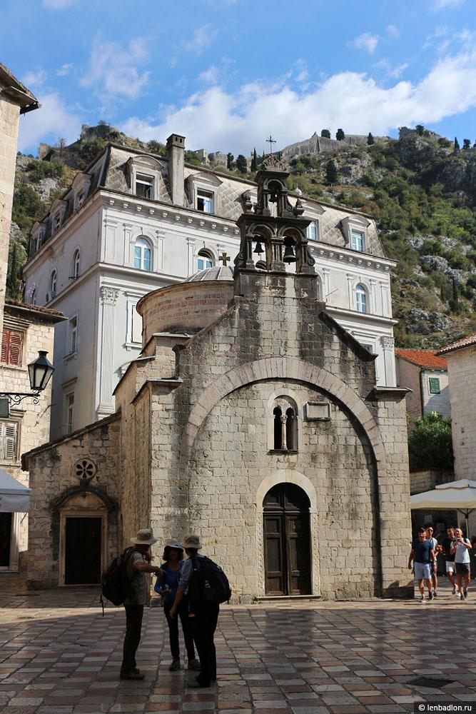 Церковь святого апостола Луки