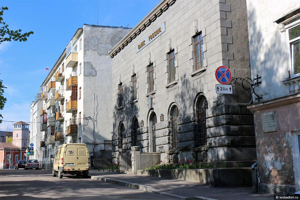 Бывшее здание Финского банка