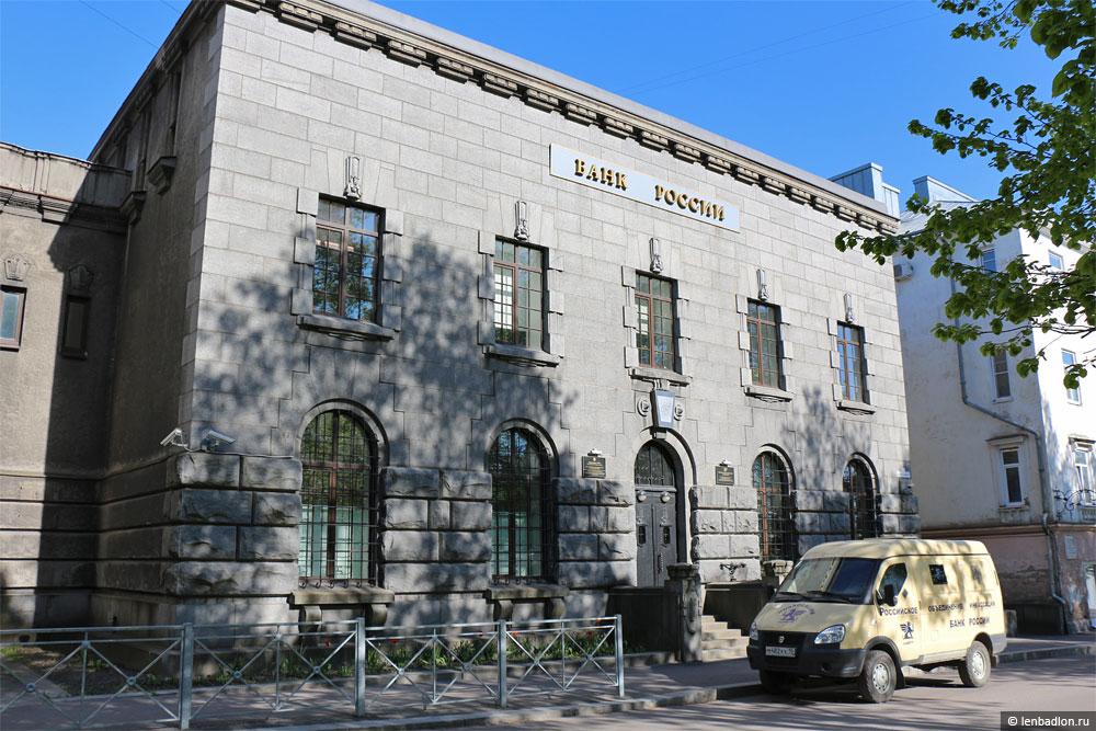 Бывшее здание Финского банка фото