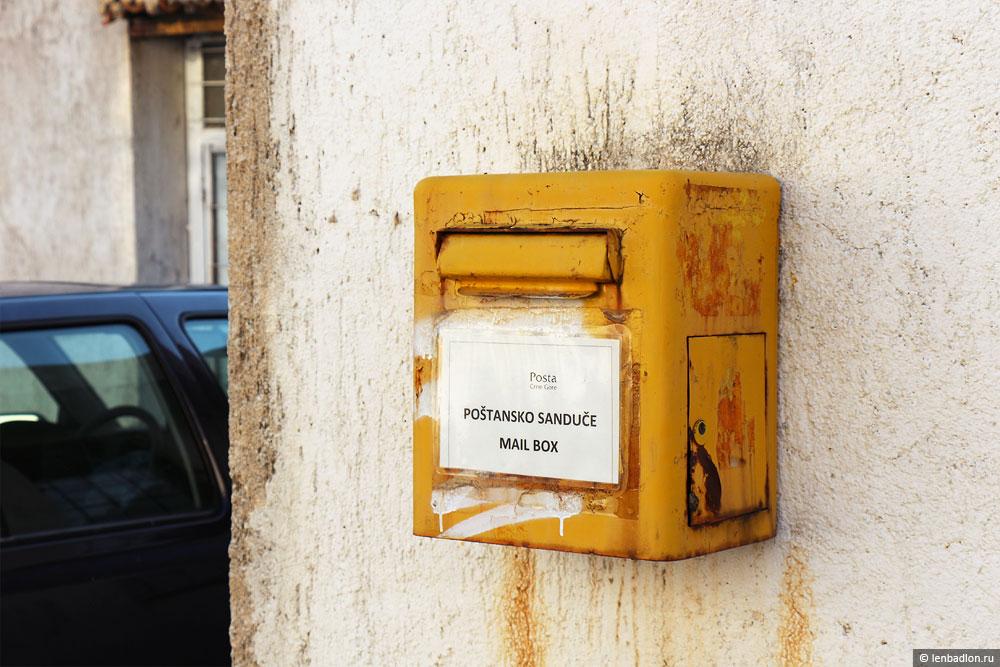 Почтовый ящик в Черногории