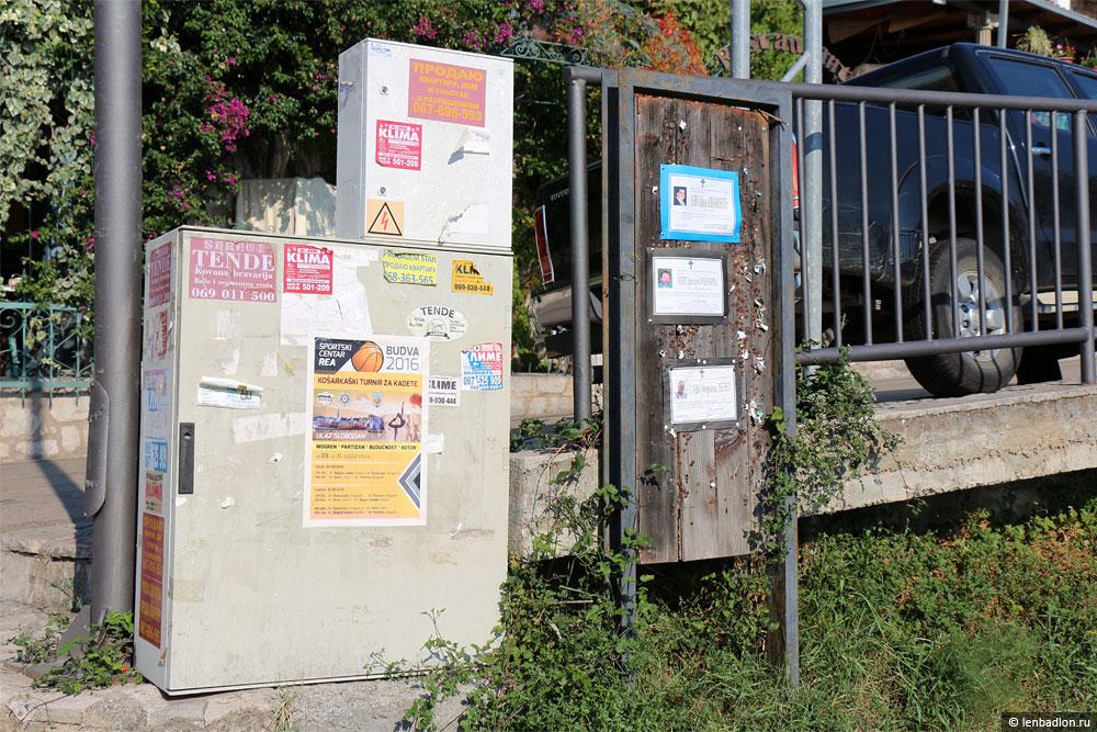 Некрологи в Свети-Стефан, Черногория